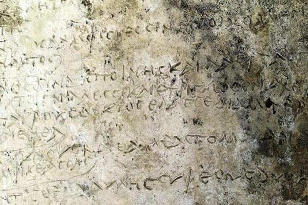 Ανακάλυψη στην Ολυμπία: Βρέθηκαν στίχοι της Οδύσσειας σε πήλινη πλάκα!