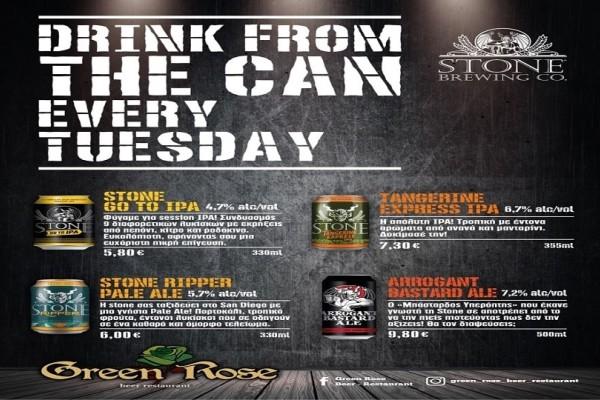 Το Green Rose Beer-Restaurant σας προσκαλεί κάθε Τρίτη να δοκιμάσετε κάτι διαφορετικό...