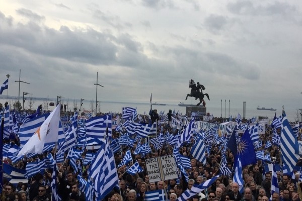 Θεσσαλονίκη: Νέα συγκέντρωση διαμαρτυρίας για την Μακεδονία