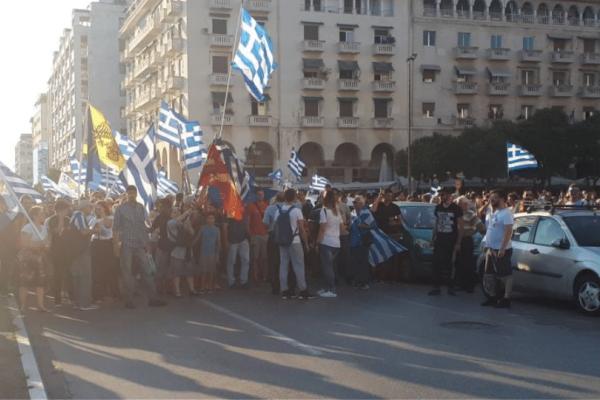 Θεσσαλονίκη: Νέα συγκέντρωση σήμερα για τη συμφωνία των Πρεσπών