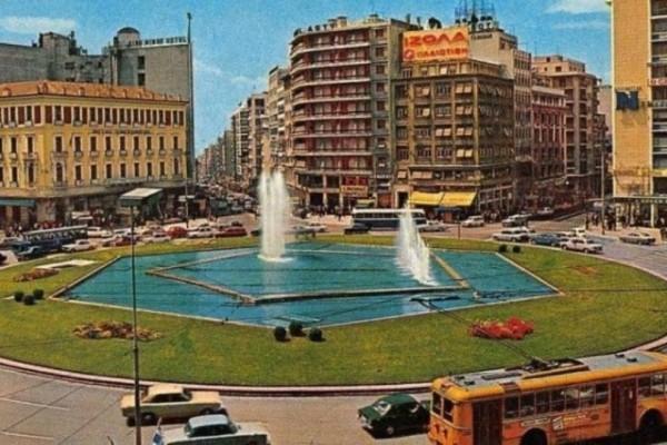 Από πού πήραν την ονομασία τους οι πλατείες της Αθήνας!