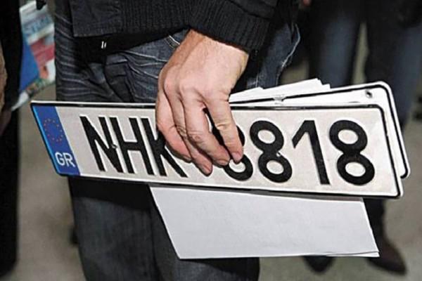 Σας αφορά: Ποιοι χάνουν τις πινακίδες των αυτοκινήτων τους!