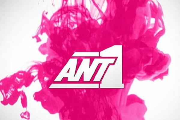 Τέλος εποχής για τον ΑΝΤ1: Η τεράστια αλλαγή στο κανάλι μετά τον θάνατο του Κυριακού που δεν περίμενε κανείς!