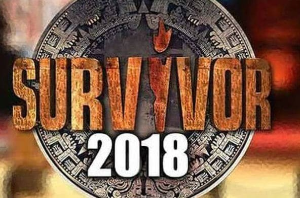 Survivor 2- Διαρροή: Αυτός ο παίκτης κερδίζει το σημερινό έπαθλο...έκπληξη!