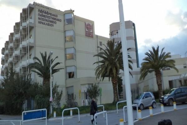 Κρήτη: Η δραματική ιστορία της γυναίκας που βρέθηκε μαχαιρωμένη!