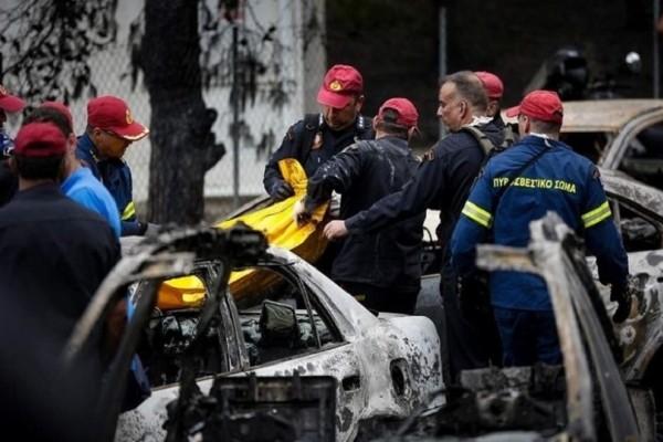 Πρωτοφανές λάθος της πυροσβεστικής στην φονική πυρκαγιά: «Στην Αττική δεν φυσούν ποτέ δυτικοί άνεμοι»