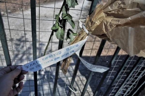 Τραγωδία στο Μάτι: Σπαράζουν καρδιές τα μηνύματα που άφησαν οι επιζώντες για τους αγαπημένους τους!