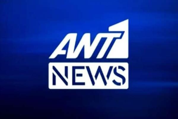 ΑΝΤ1: Χωρίς δελτίο ειδήσεων και σήμερα! - Η σκληρή ανακοίνωση του καναλιού!