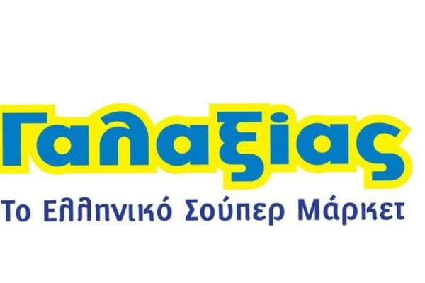 Θλίψη! Έφυγε από την ζωή ο πρόεδρος των σούπερ μάρκετ «Γαλαξίας», Χρήστος Μαυρόπουλος!