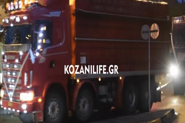 Κοζάνη: Εντυπωσιακή γαμήλια πορεία με νταλίκες! (Video)