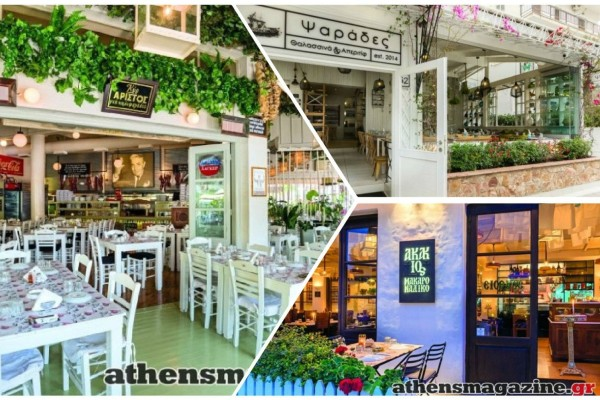 4+1 μαγαζιά στο Παλαιό Φάληρο που πρέπει να επισκεφτείς!