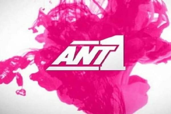 ΑΝΤ1: Κίνηση ματ από το κανάλι! - Επιστρέφει ο «Όμορφος κόσμος»!