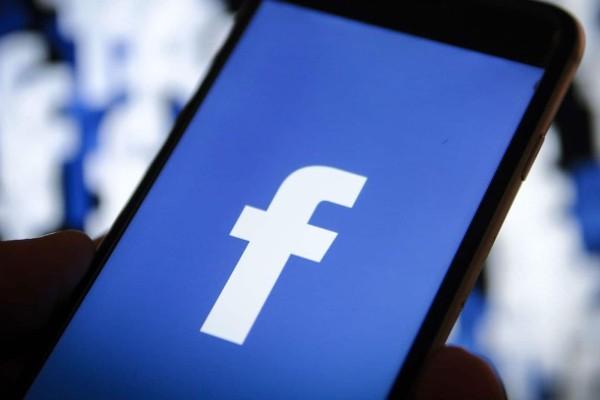 Νέα υπόθεση διαρροής προσωπικών δεδομένων χρηστών του Facebook!