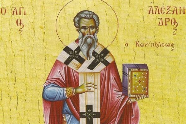 Ποιος είναι ο Άγιος Αλέξανδρος την μνήμη του οποίου η εκκλησία τιμά στις 30 Αυγούστου!