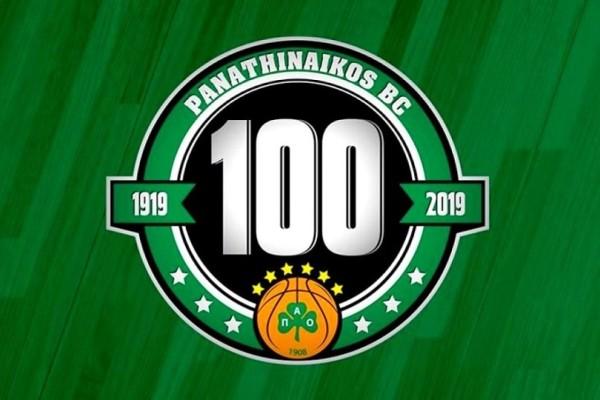 Παναθηναϊκός: Το νέο λογότυπο για τα 100 χρόνια του τμήματος μπάσκετ! (video)