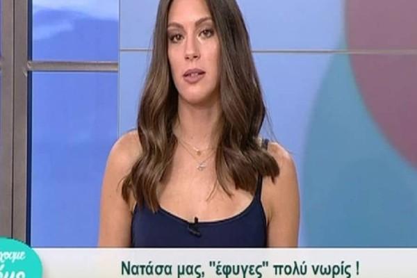 Ραγίζει καρδιές η Τζωρτζίνα Μαλλιαρόζη για τον θάνατο της Νατάσας Βαρελά! Όσα είπε στον αέρα της εκπομπής (video)