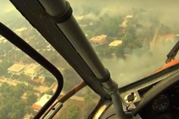 Βίντεο ντοκουμέντο μέσα από ελικόπτερο που συμμετείχε στην κατάσβεση της φωτιάς στην Κινέτα!