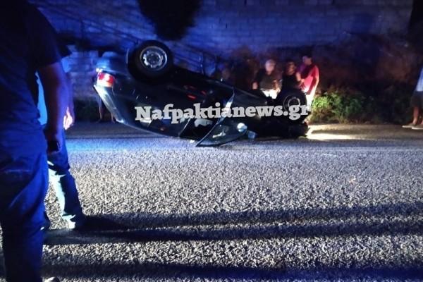 Ναυπακτία: Αυτοκίνητο ντελαπάρισε μετά από τροχαίο! (Video)
