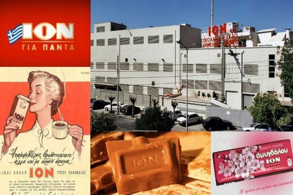 ΙΟΝ: Η ιστορική ελληνική βιομηχανία σοκολατοποιίας που επιμένει ελληνικά εδώ και 88 χρόνια!