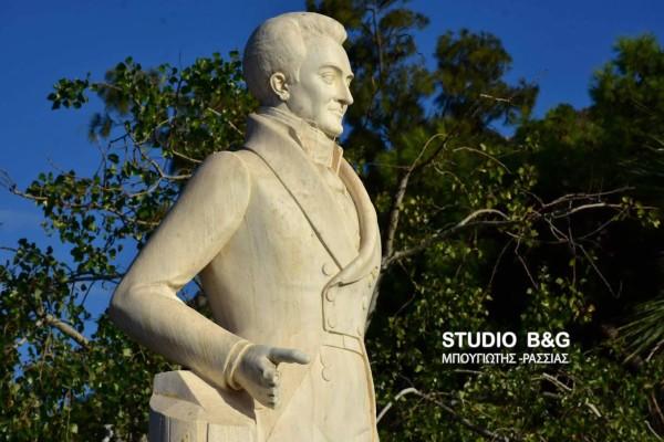 Ναύπλιο: Βανδάλισαν το άγαλμα του Καποδίστρια! (photos+video)