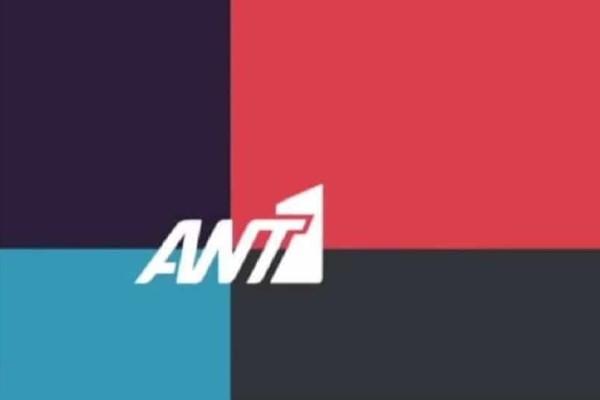 Τι θα δούμε στον ANT1 από Σεπτέμβρη! - Το νέο πρόγραμμα του σταθμού!