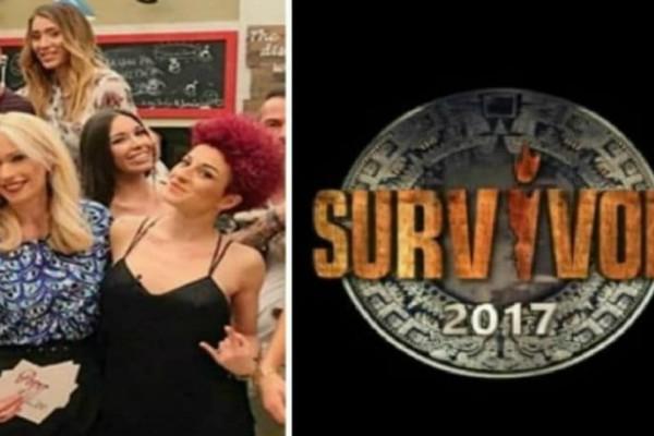 Συνάντηση κορυφής! Παίκτες του Power of Love και του Survivor γλέντησαν μαζί στην... Κρήτη!