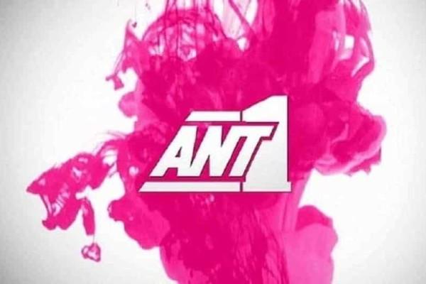 ANT1: Επιστροφή βόμβα στην ελληνική τηλεόραση! Η πιο αγαπημένη σειρά επιστρέφει!
