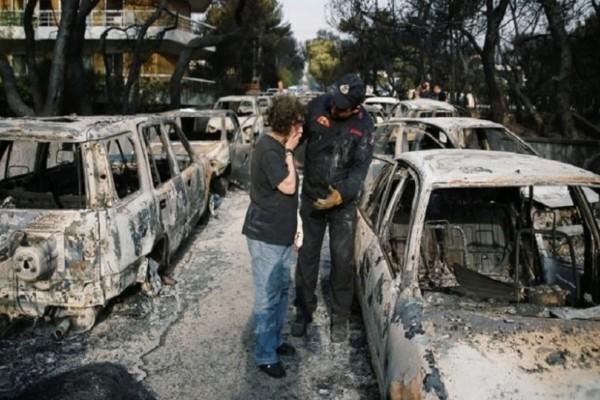 Απίστευτη ομολογία για την τραγωδία στο Μάτι: Δεν υπήρξε οργανωμένη προληπτική απομάκρυνση πολιτών!