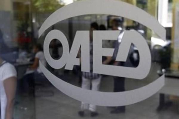 ΟΑΕΔ: Ξεκίνησαν οι αιτήσεις για την Κοινωφελή Εργασία! - Όλα όσα θα πρέπει να γνωρίζετε!