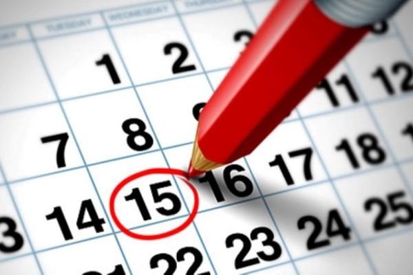 Σας αφορά: Πώς αμείβεται η 15η Αυγούστου;