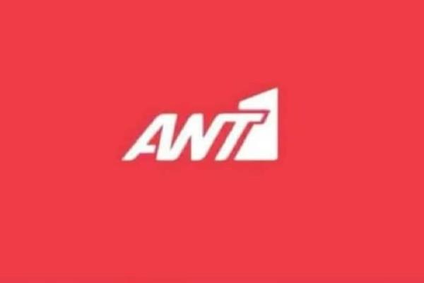 ΑΝΤ1: Η νέα εκπομπή που θα