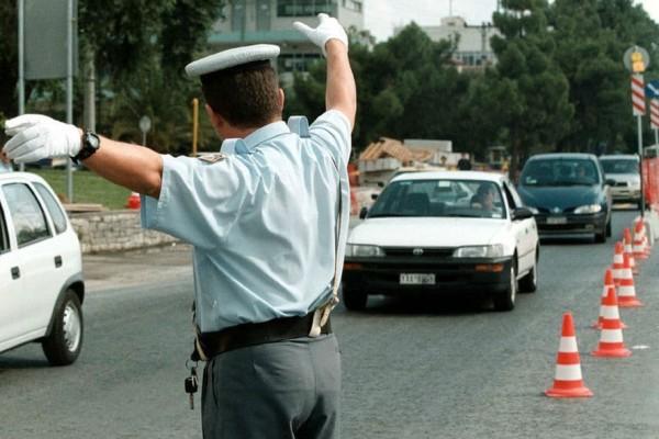 Σας αφορά: Κυκλοφοριακές ρυθμίσεις στην Αθήνα! - Δείτε τι ισχύει από σήμερα