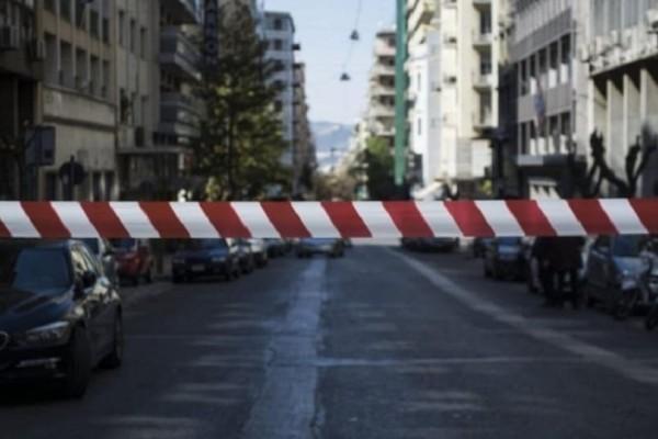 Σας αφορά: Κυκλοφοριακές ρυθμίσεις στα νότια προάστια!