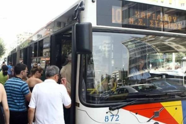 Απαράδεκτο περιστατικό στη Θεσσαλονίκη: Σεκιουριτάς πετάει από λεωφορείο άστεγο που αναζητούσε καταφύγιο (video)
