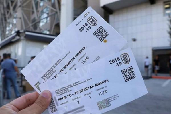 ΠΑΟΚ: Εισιτήρια τέλος για τον αγώνα με την Σπαρτάκ Μόσχας