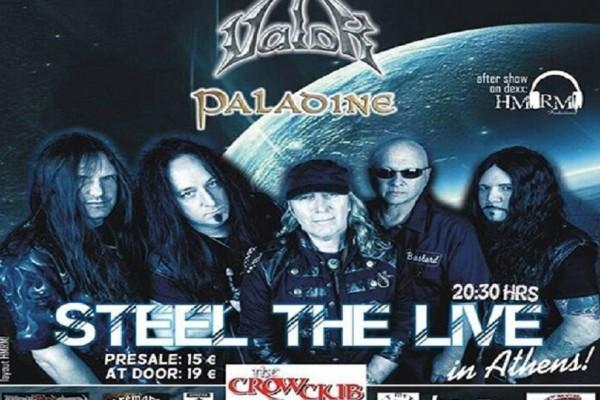 Οι πολυαγαπημένοι Q5 έρχονται στην Αθήνα για ένα live «φωτιά» στις 8 Σεπτεμβρίου!