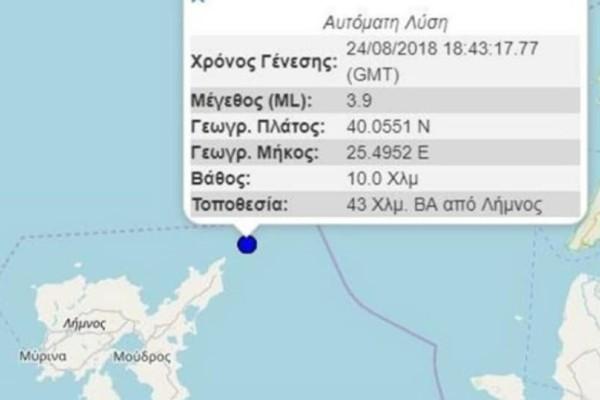 Σεισμός 3,9 Ρίχτερ στη Λήμνο