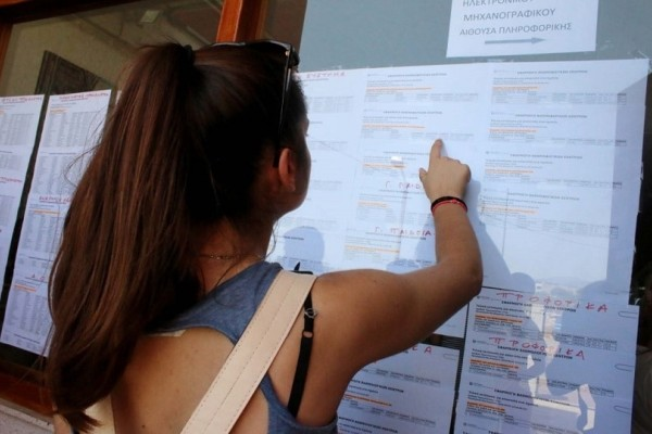 Πανελλαδικές Εξετάσεις 2018: Πότε ανακοινώνονται οι βάσεις για ΑΕΙ και ΤΕΙ