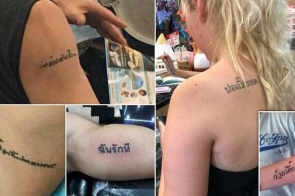 Τατουατζής ξεγελούσε τουρίστες και έγραφε χυδαίες φράσεις πάνω τους!