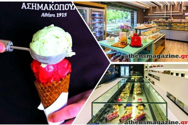 Αυτά είναι τα 5+1 καλύτερα pastry shops για αυτούς που λατρεύουν τα γλυκά!