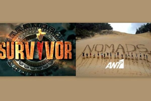 Η στρατηγική του Nomads 2 για να χτυπήσει το Survivor! Το μεγάλο στοίχημα του ΑΝΤ1!