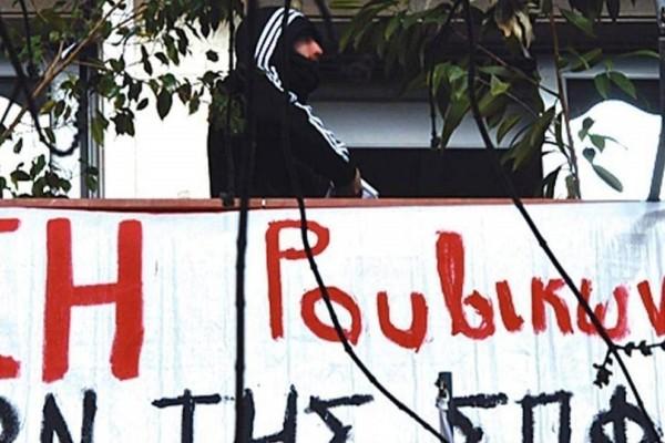 Νέο χτύπημα από Ρουβίκωνα: Εισβολή στο υπουργείο Αγροτικής Ανάπτυξης και Τροφίμων!