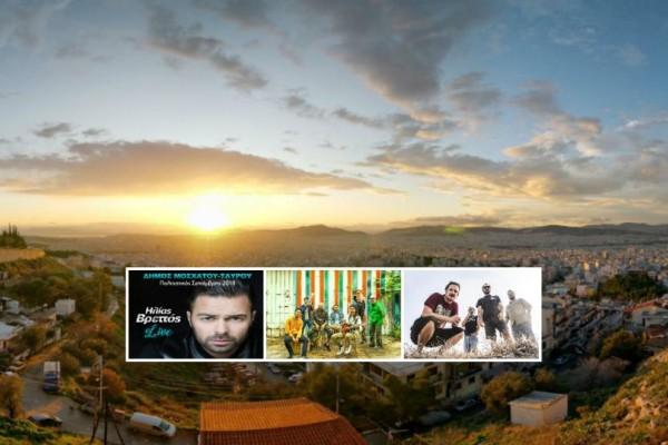 Παρασκευή στην Αθήνα: Ατζέντα εκδηλώσεων για σήμερα (21/09) στην πρωτεύουσα!