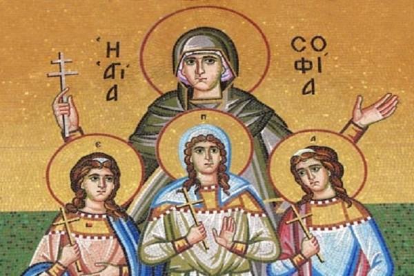 Αγίες Σοφία, Πίστη, Ελπίδα και Αγάπη: Η εκκλησία γιορτάζει στις 17 Σεπτεμβρίου την μνήμη τους!