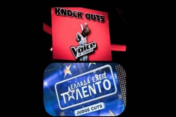 The Voice - Ελλάδα έχεις ταλέντο: Πότε κάνουν πρεμιέρα στον ΣΚΑΙ;