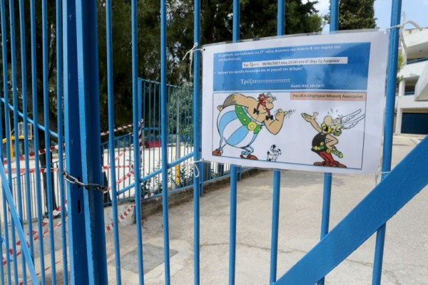 Ανατροπή: Κλειστά όλα τα σχολεία στην Αττική αύριο, Παρασκευή 28 Σεπτεμβρίου!