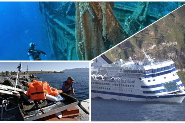 Αυτά είναι τα 5 μεγάλα ναυάγια που συγκλόνισαν την Ελλάδα!