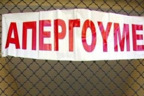 Σας αφορά: Νέα απεργία την Τρίτη στα ΜΜΜ!