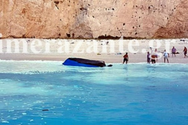 Ζάκυνθος: Βρέθηκαν μέσα σε βάρκα οι τρεις αγνοούμενοι!