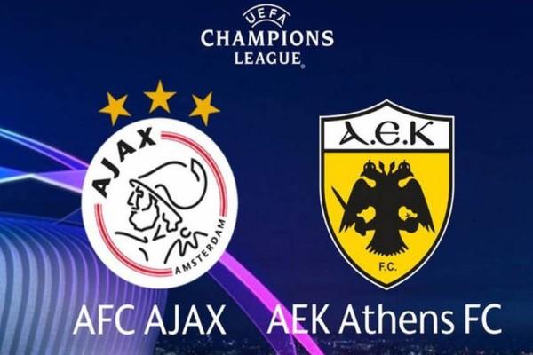 Champions League: ΑΕΚάρα στο Άμστερνταμ!
